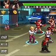 拳皇98终极之战OL游戏高清截图