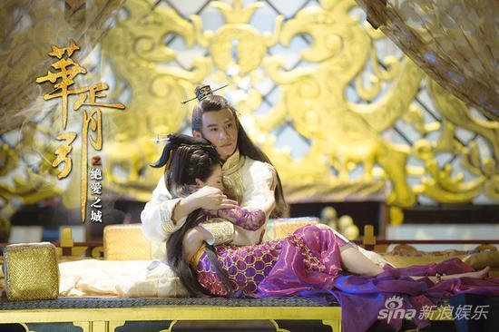 乔振宇、甘婷婷出演《一世安》