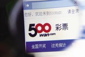 500彩票网巨亏 政策开闸尚无期限