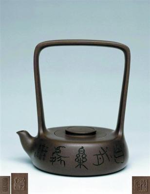 宋朝以前无茶壶