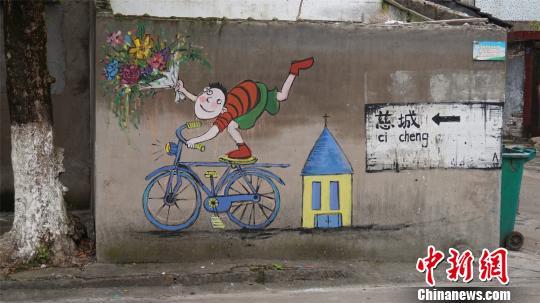 大学生创作墙体彩绘 古镇刷新颜值惊艳游客
