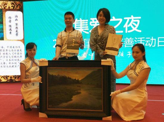 7陈逸青的作品《暮归》拍出了22万的好成绩