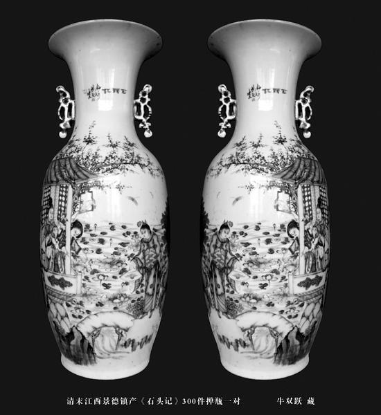 在古藝園淘到的清末民初《石頭記》三百件撣瓶
