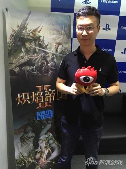 《赤焰帝国2》游戏制作人