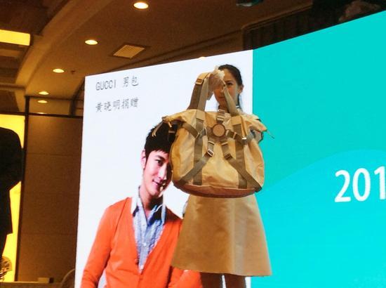 2 黄晓明捐赠的Gucci男包以4.5万人民币落锤