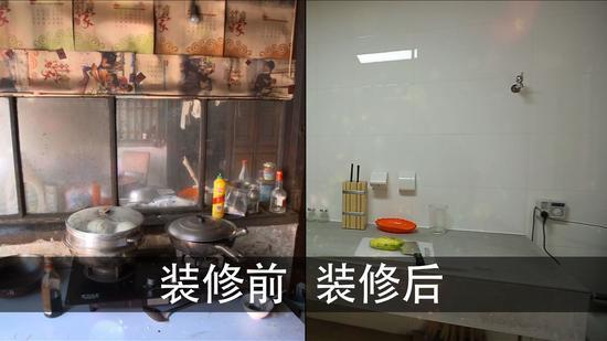 厨房装修对比