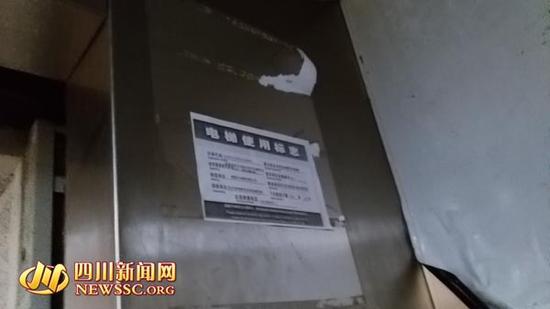 领馆国际小区电梯大多已无铭牌.