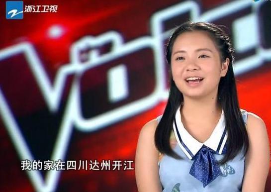 达州17岁女生亮相中国好声音