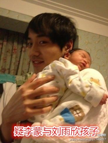 疑似刘雨欣老公与孩子