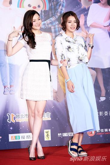 花花(左)与王思平