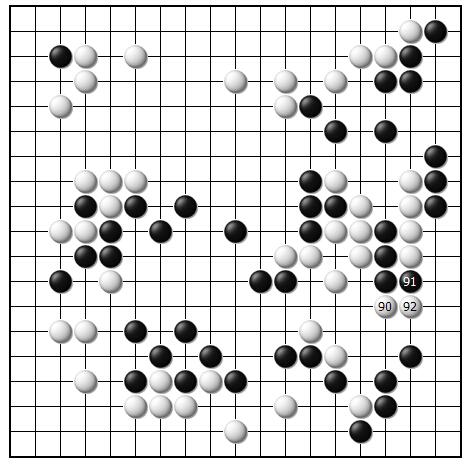 第二十八谱(90—92)