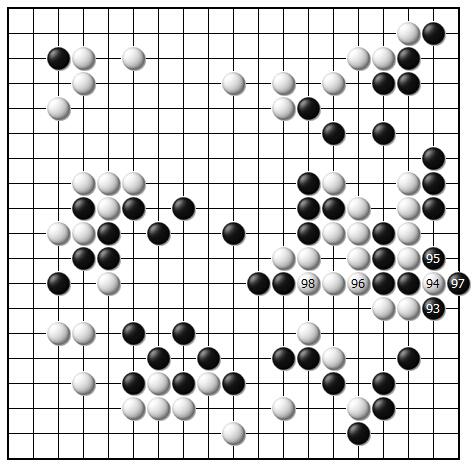 第二十九谱(93—98)