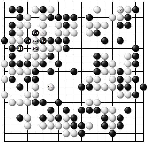 第三十九谱(156—164)
