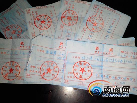 学生家长提供的收据(南海网记者刘培远摄影)