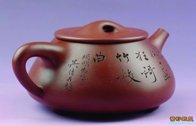 景舟石瓢带热陶刻艺术市场