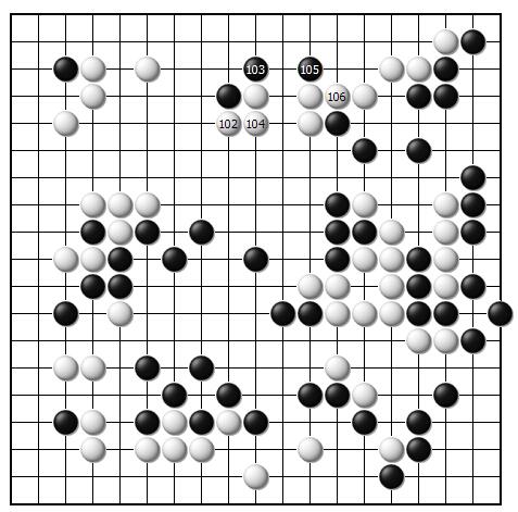 第三十一谱(102—106