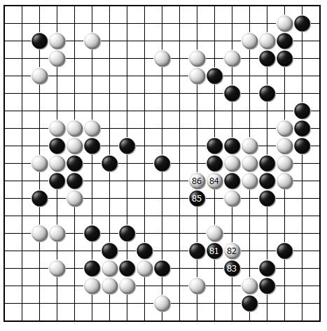 第二十六谱(81—86)