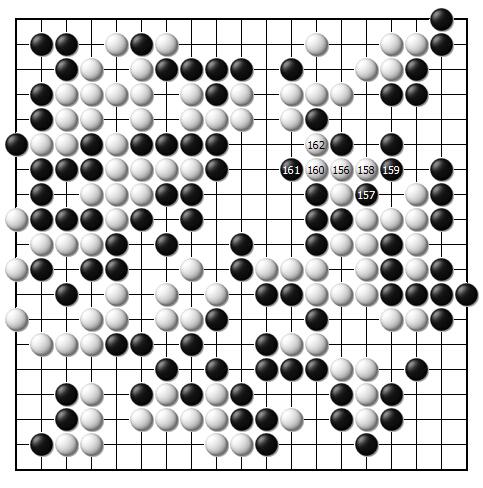 第四十三谱(156—162)