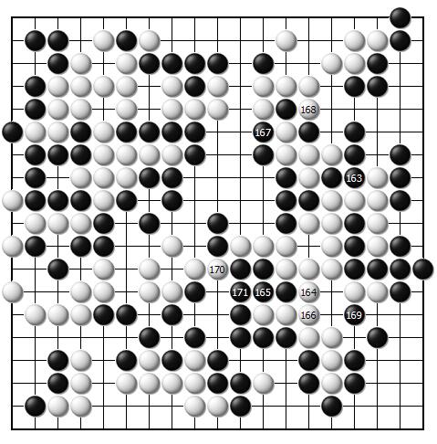第四十四谱(163—171)