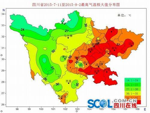 四川省2015年7月11日至8月2日最高气温极大值分布图