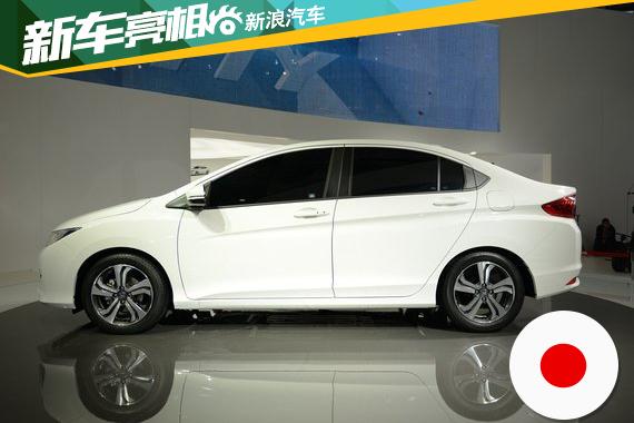 郑州站本田全新锋范于8月27日上市 售8.28万起
