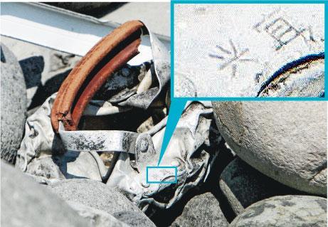 印度洋法属留尼汪岛再传发现两块可疑金属对象。新碎片位置与发现疑似襟副翼的地点不同,其中一个碎片上更有中文。