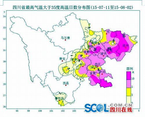 四川省最高气温大于35度高温日数分布图(2015年7月11日至8月2日)