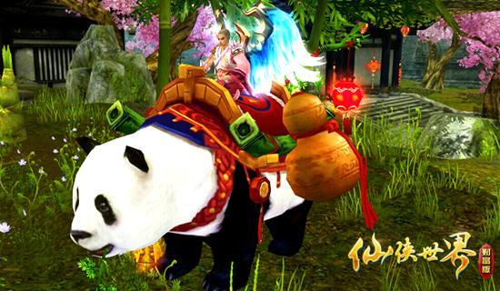 熊猫泥工步骤图