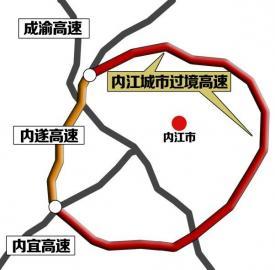 内江城市过境高速。