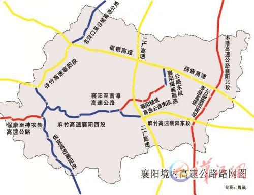 襄阳境内高速公路路网图-襄阳东外环高速连接线开建 高速路网基本形成
