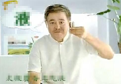 赵本山代言广告已重现央视