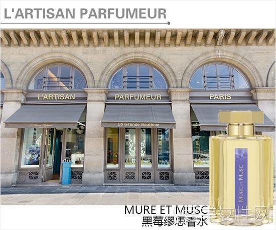 L'Artisan Parfumeur(阿蒂仙之香)