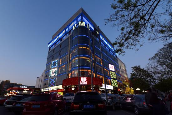 UME影城华星店