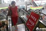 呼和浩特发现荆州事故同厂电梯9部责令停用