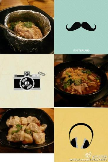 木叔麻辣料理馆