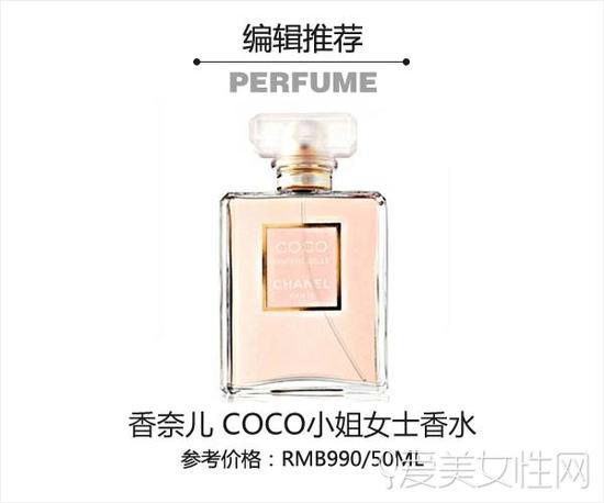CHANEL香奈儿 coco小姐女士香水