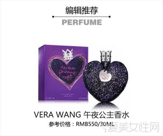 Vera Wang 午夜公主Princess Night EDT