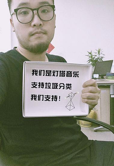 宁波全城举牌倡议垃圾分类 影星徐娇晒出倡议图