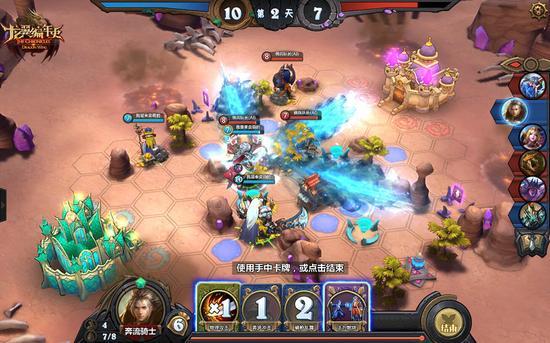 图7:奔流骑士战斗截图