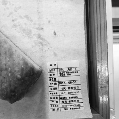 面包旁标签上的生产日期为8月6日(图片来源于微博)