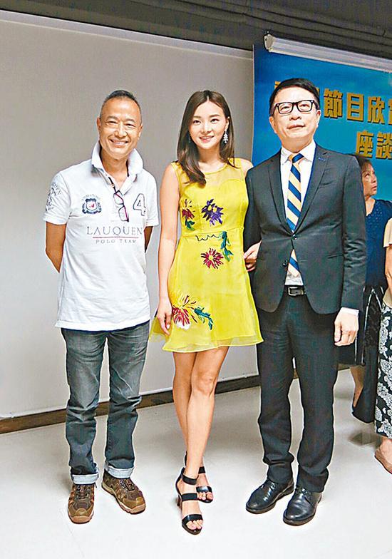 右起:叶家宝、张家莹及邝佐辉列席座谈会。