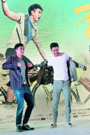 彭于晏和崔始源因戏成为宜伴侣。