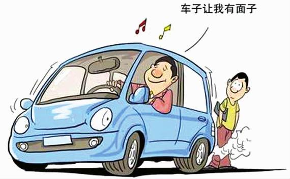 工商总局要求整治汽车市场 严打霸王条款