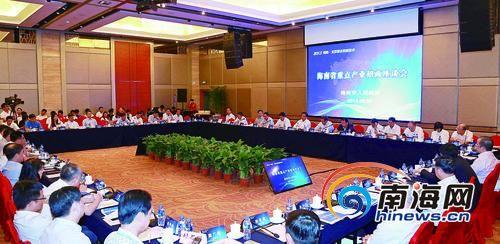 8月7日,由海南省政府主办的海南省重点产业招商座谈会在北京举办,吸引了众多相关行业的知名企业代表前来参加。海南日报特派记者李英挺 摄