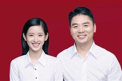 刘强东和奶茶妹妹结婚证照片。 潘石屹微博截图