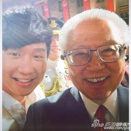林俊杰与新加坡总统陈庆炎合影