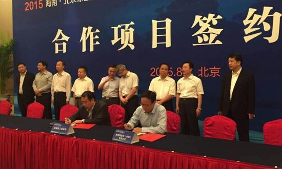李国梁副省长和新浪微博CEO王高飞签约