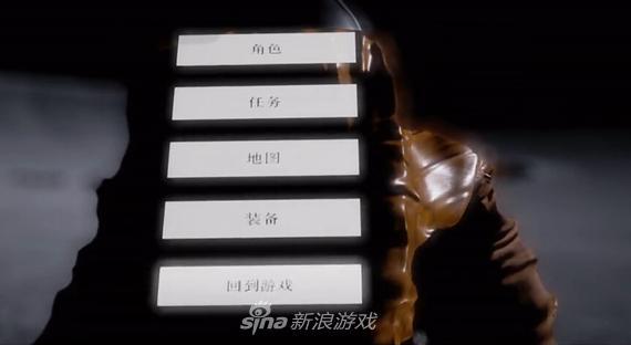 虚幻4新作《幻》游戏界面