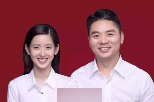 刘强东与奶茶妹妹领证了 这一生算是不用愁了
