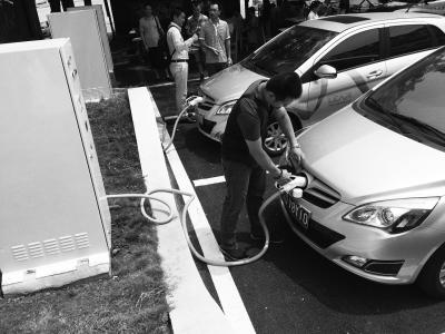 海口首个电动汽车服务点投入试运行